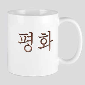 Copper Korean Peace Mugs